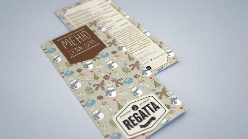 Зимние меню ресторана Regatta