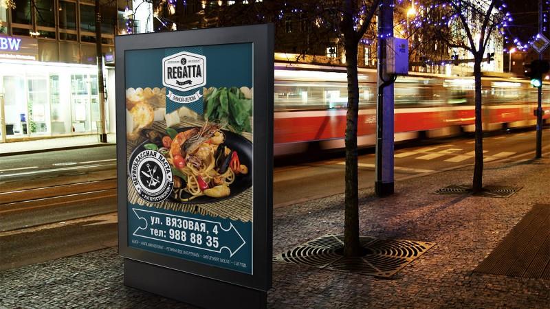 Сити-формат о первоклассной пасте ресторана Regatta
