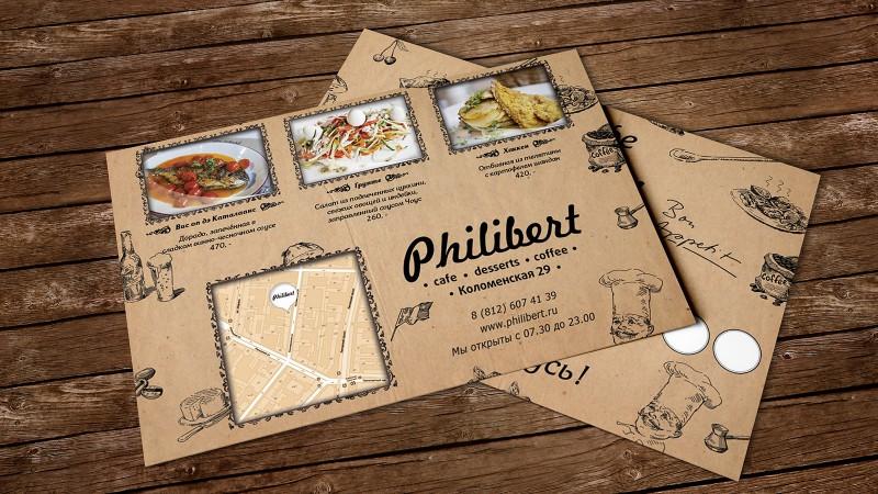 «Скоро вернусь» кафе Philibert