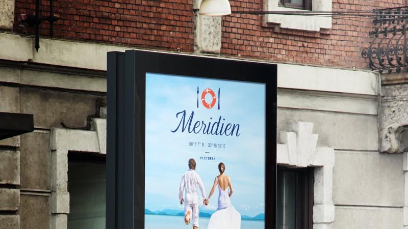 Сити-формат ресторана Meridien