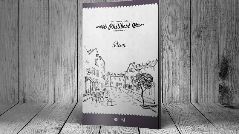 Меню кафе Philibert