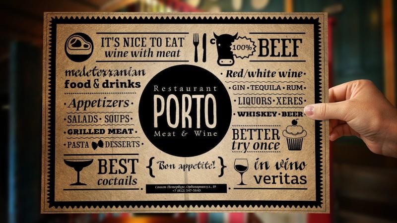 Плейсмат для ресторана Porto