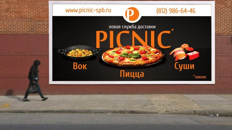 Билборд для службы доставки Picnic