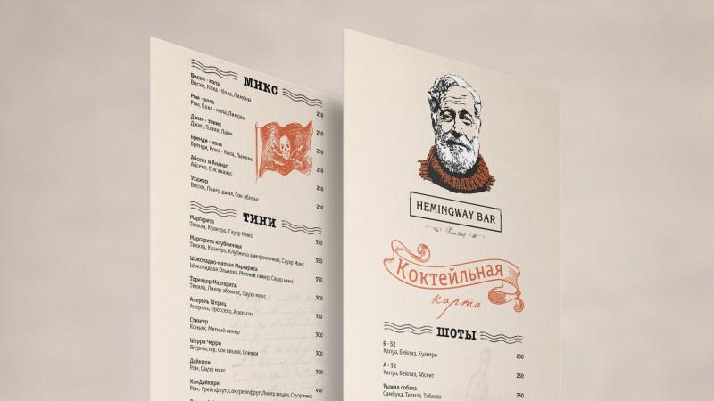 Коктейльная карта для Hemingway Bar