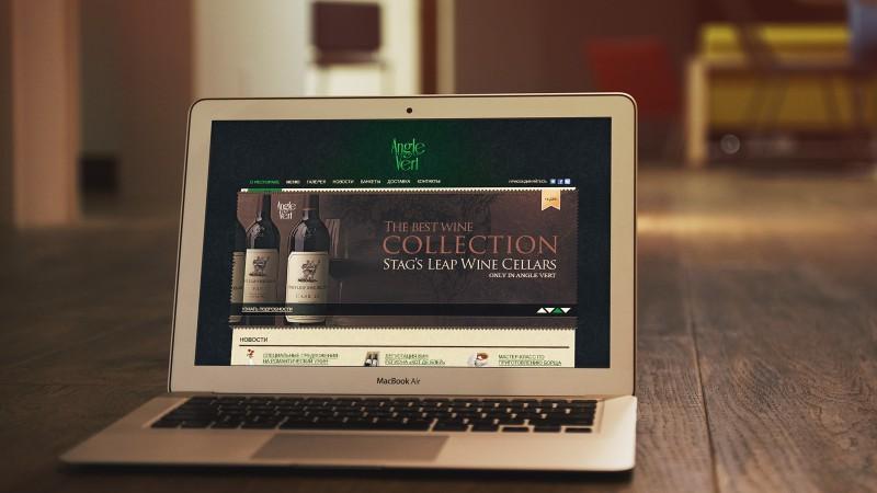 Сайт ресторана Angle Vert