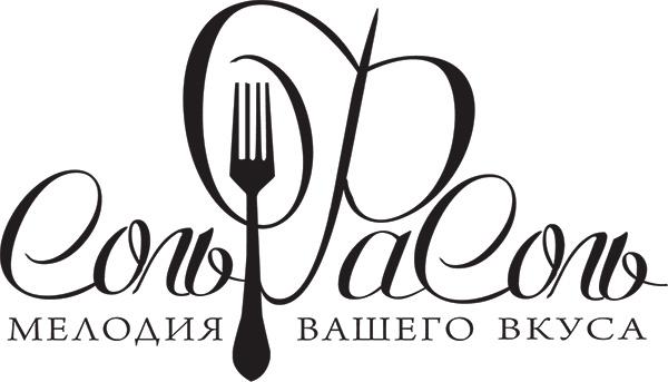 Логотип ресторана СольФасоль