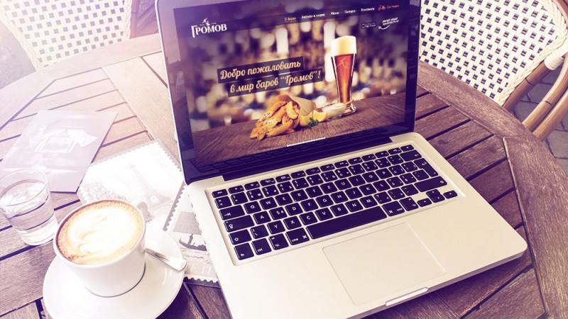 Сайт баров Громов
