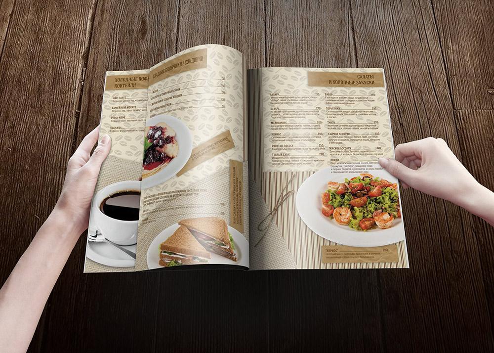 Разворот меню