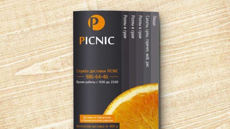 Буклет службы доставки Picnic
