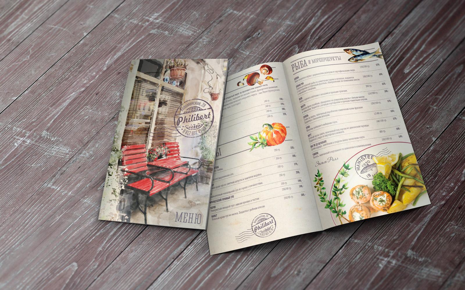 Дизайн меню для ресторанов