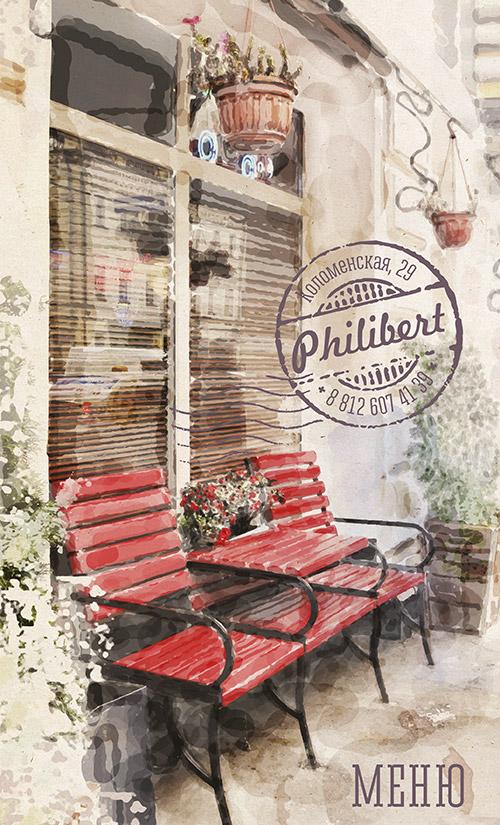 Обложка меню кафе Philibert