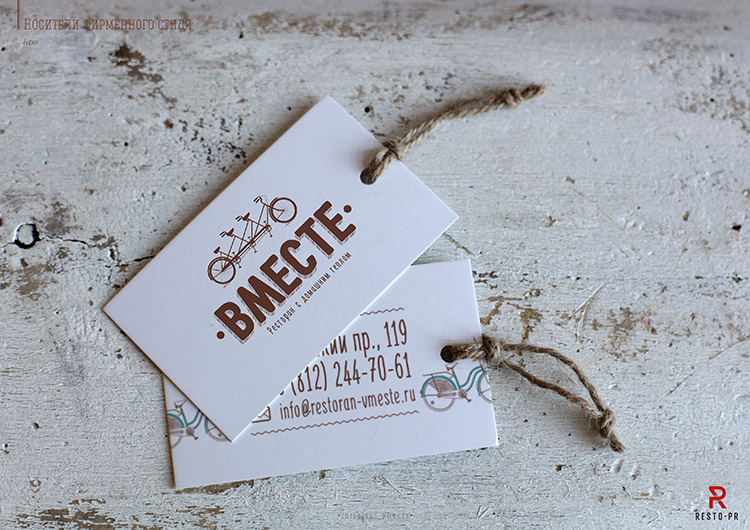 Декоративные визитки