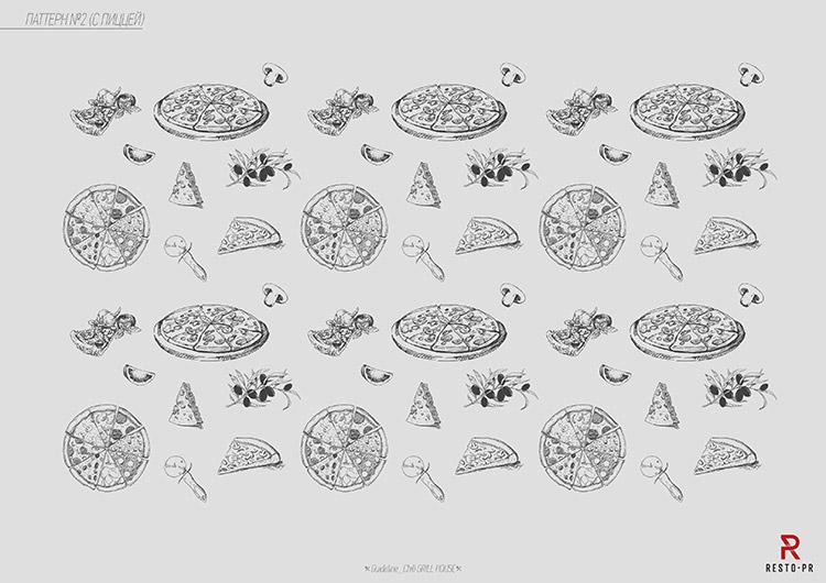 Паттерн №2 (с пиццей)