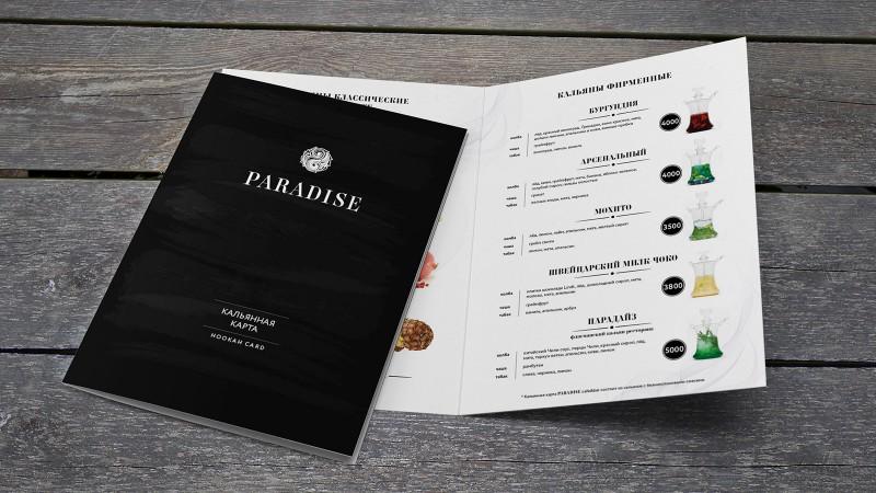 Кальянное меню Paradise Cafe