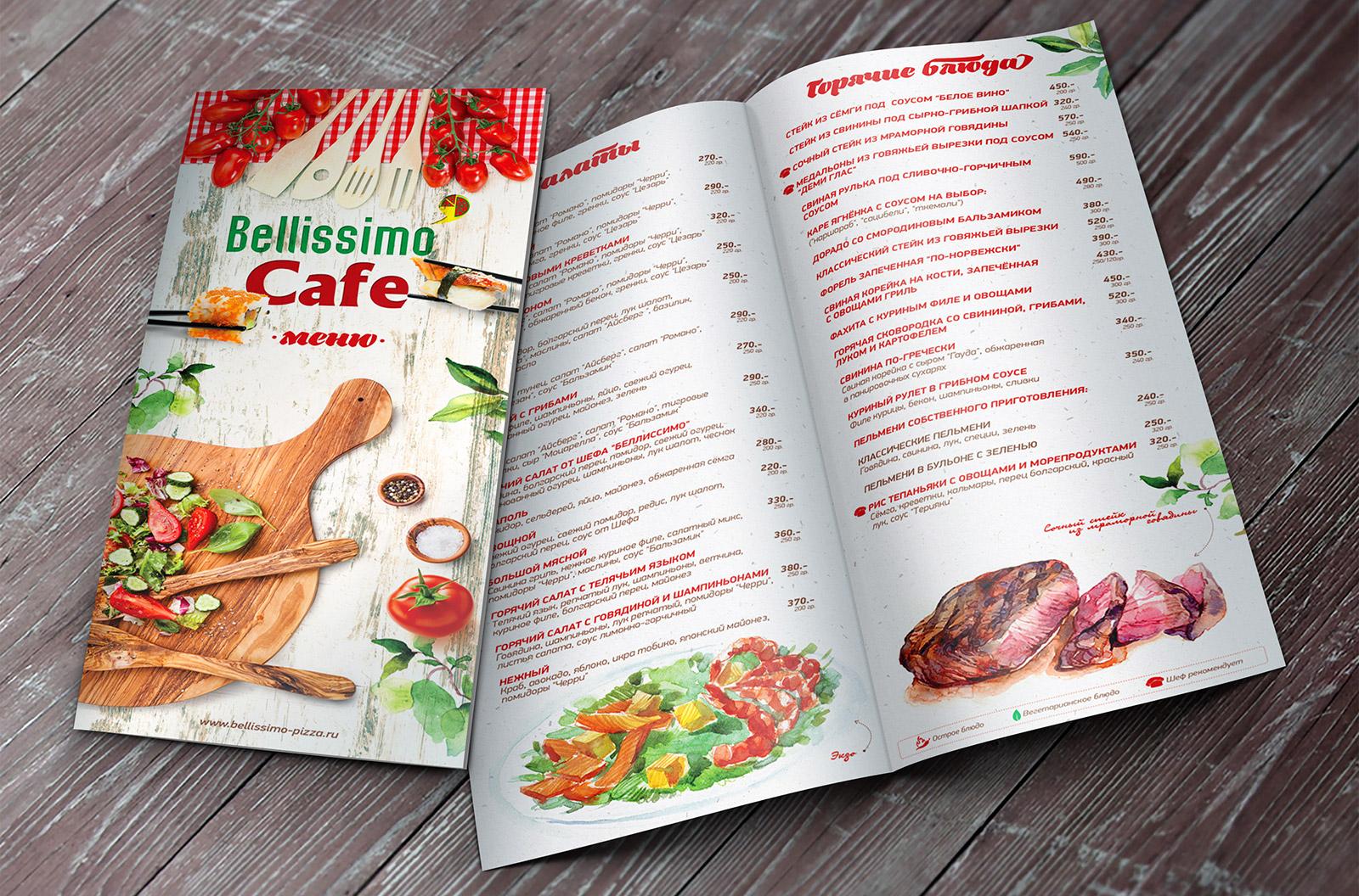 Меню ресторана Bellisimo