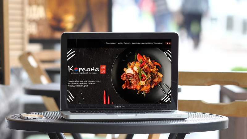 Сайт корейских ресторанов Кореана