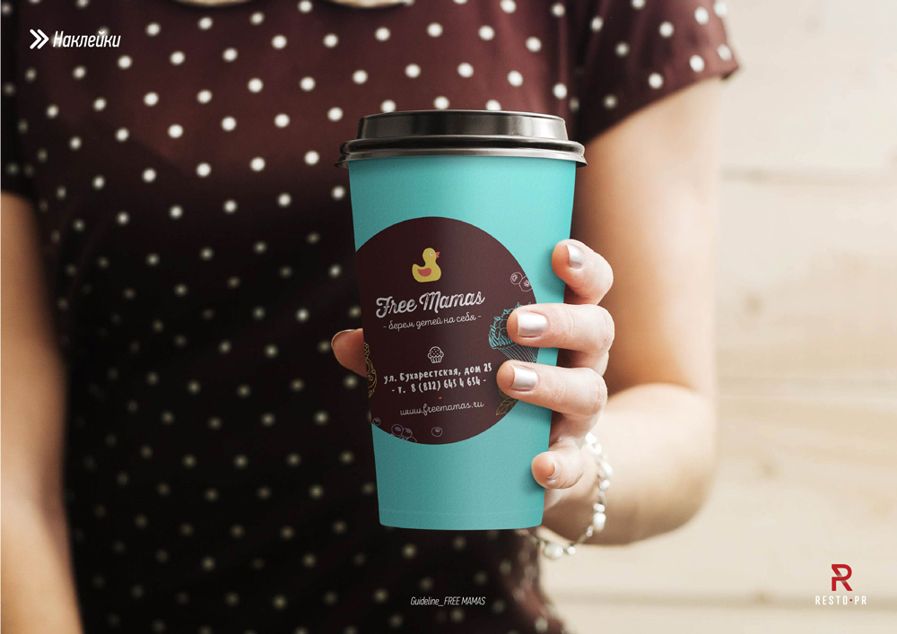 Наклейка на кофе