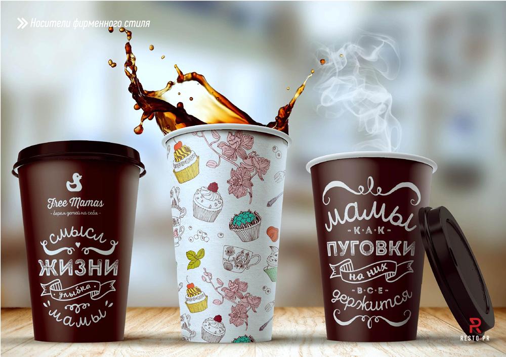 Кофейные стаканчики