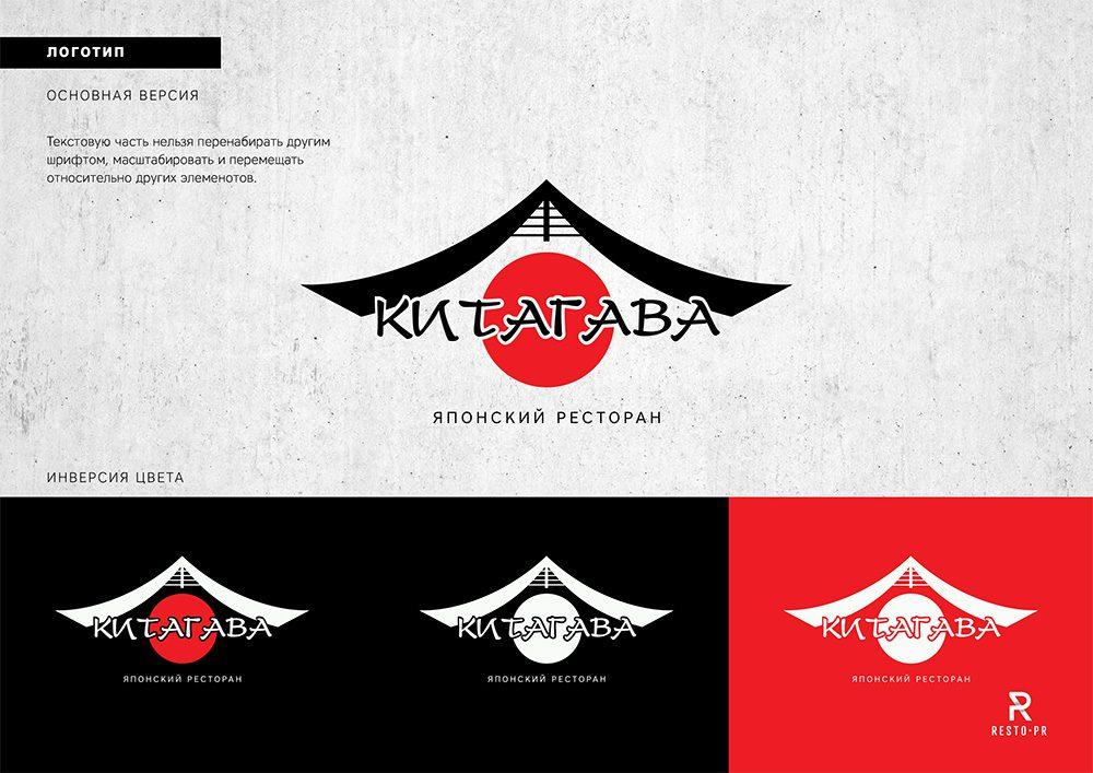 Логотип (основная версия)