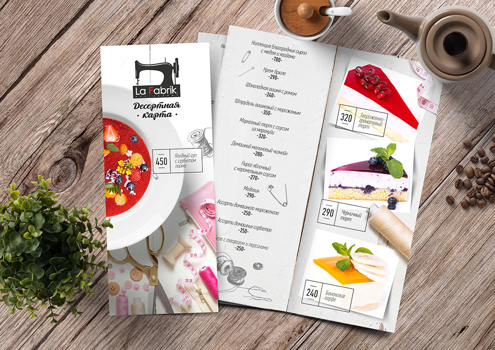 Десертное меню ресторана La Fabrik