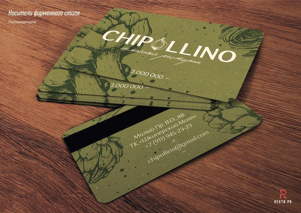 Брендбук ресторана Chipollino