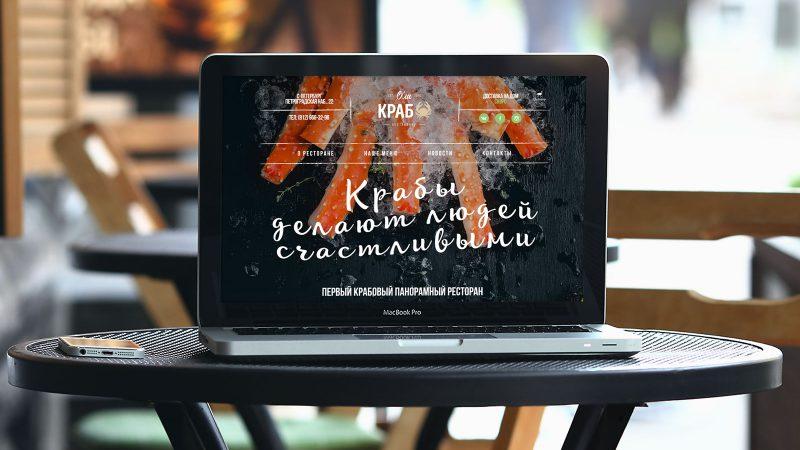 Сайт ресторана Ola Crab