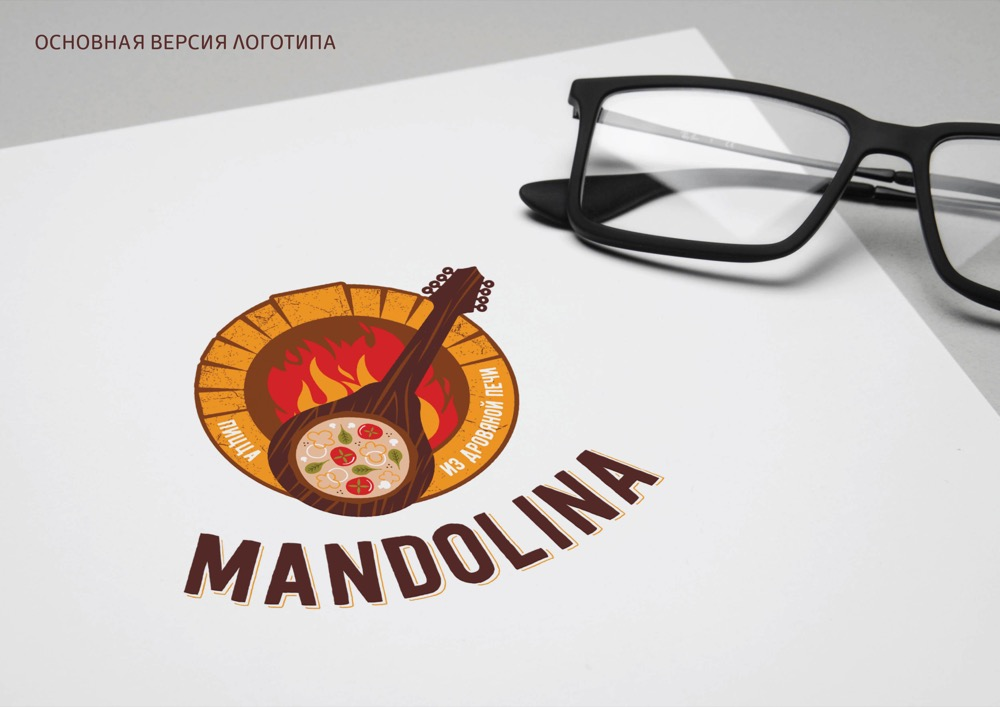 Основная версия логотипа