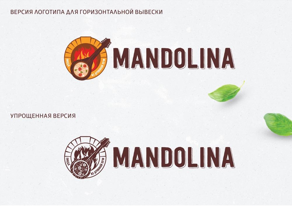 Логотип для горизонтальной вывески