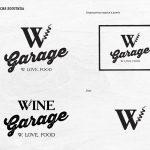 Логотип Wine Garage