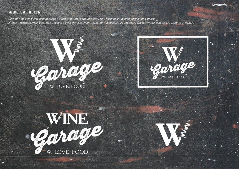 Инверсия логотипа