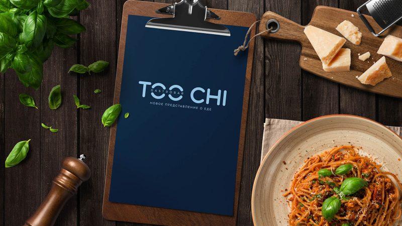 Логотип гастробара Too Chi