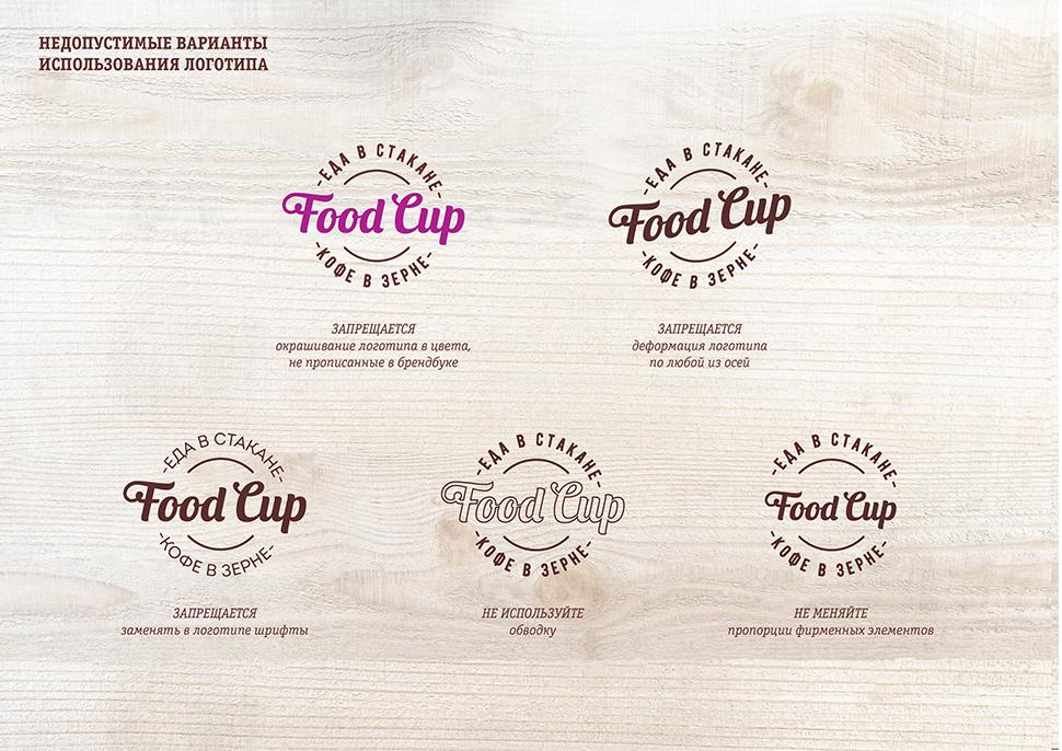 Недопустимые варианты использования логотипа Food Cup