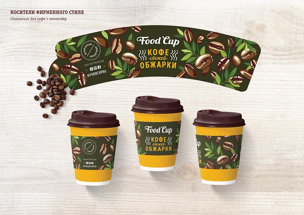 Стаканчик и капхолдер Food Cup