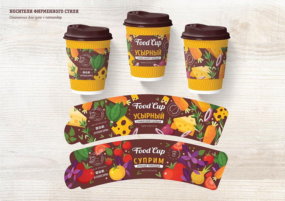 Стаканчик для супа и капхолдер Food Cup