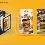 Плакаты Food Cup