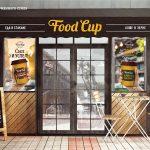 Экстерьер Food Cup