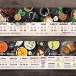 Горизонтальное меню Food Cup