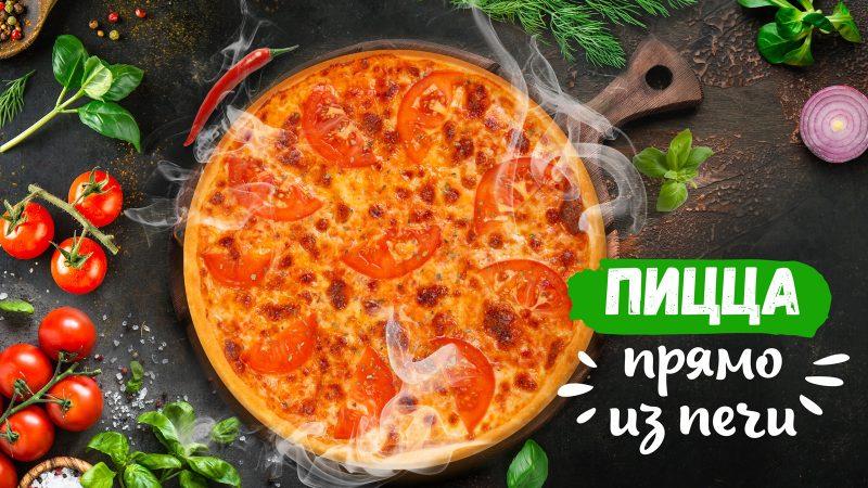 Постеры пиццерии Allegro